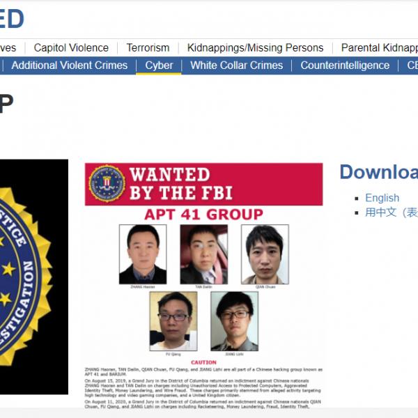 ranking fbi most wanted cyber threat actors apt41